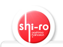 shi-ro 看板